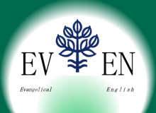EVEN.Logo after Trinity